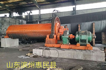 Magnetite Crushing Horizontal Impact Crusher