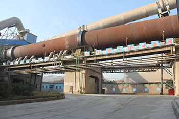 Maintenance Of Cement Vertical Roller Mills