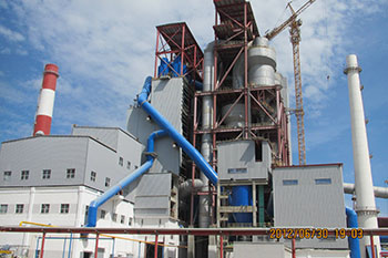 Cement Mill Maintenance Ijaci Plant Brazil