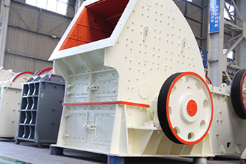 what is brand hammer mill