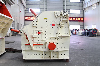 vertical shaft flail impact crusher