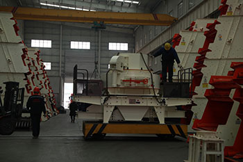 Sand Making Machine Price India