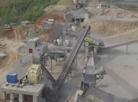 200t/h Granite Crushing Plant